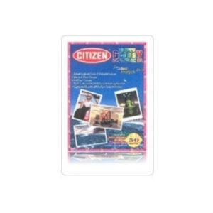 CITIZEN PHOTO GLOSSY PAPER 130 GSM (50 SHEETS)