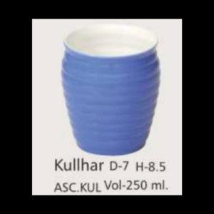 KULLHAR