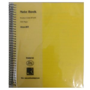 B5 SPIRAL NOTEBOOK 320 PAGES