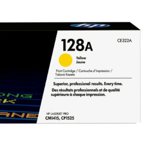 HP CARTRIDGE YELLOW CE-322A. 1600x1600