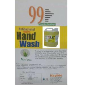 HAYLIDE HANDWASH 5 LITRE